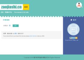 Zaojiashi.cn thumbnail