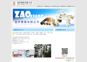 Zaoxiang.com.tw thumbnail