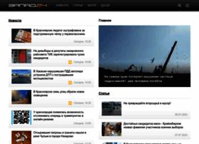 Zapad24.ru thumbnail
