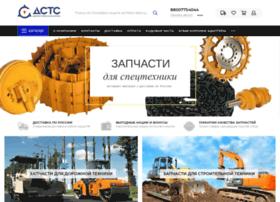 Zapchasti-dsts.ru thumbnail