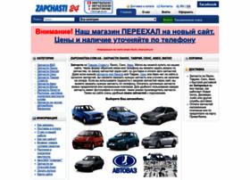 Zapchasti24.com.ua thumbnail
