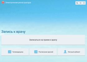 Zapisnapriemrostov.ru thumbnail