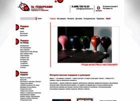 Zapodarkami.ru thumbnail