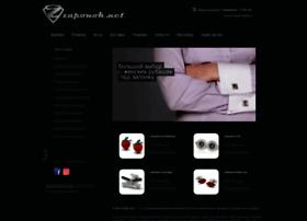 Zaponok.net thumbnail