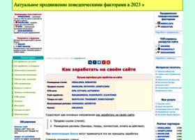 Zarabotat-na-sajte.ru thumbnail