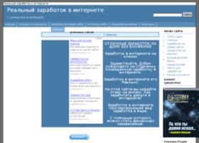 Zarabotok999.ru thumbnail