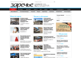 Zarpressa.ru thumbnail