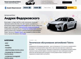 Zatonevkredit.ru thumbnail