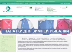 Zatumanom.ru thumbnail