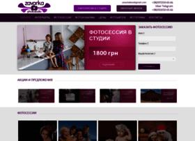 Zavarka.kiev.ua thumbnail