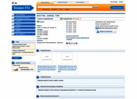 Zavod-vostok.business-guide.com.ua thumbnail
