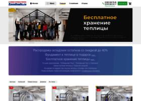 Zavodteplic.ru thumbnail