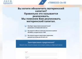 Zaym-centr.ru thumbnail