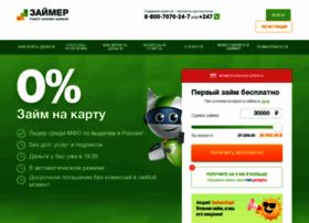 Zaymer.ru thumbnail