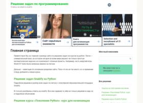 Zazlo.ru thumbnail