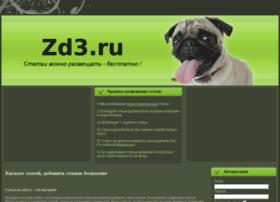 Zd3.ru thumbnail