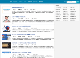 Zdfans.com.cn thumbnail