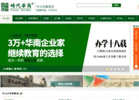 Zdmba.com.cn thumbnail