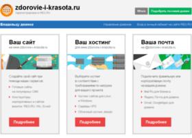 Zdorovie-i-krasota.ru thumbnail