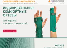 Zdravprint.ru thumbnail