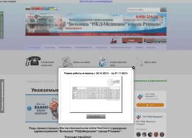 Zdravrt.ru thumbnail