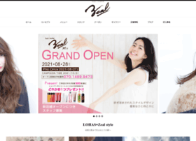 Zeal-hair.co.jp thumbnail