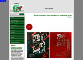 Zebrae.ru thumbnail