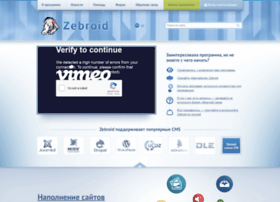 Zebroid.ru thumbnail