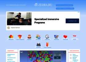 Zedra.ru thumbnail