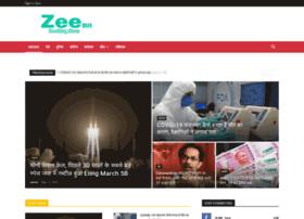 Zeenews.live thumbnail
