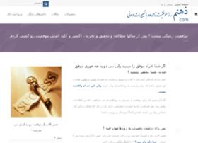 Zehnam.com thumbnail