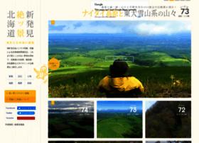 Zekkei-hokkaido.jp thumbnail