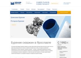 Zekor.ru thumbnail