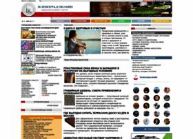 Zelen.ru thumbnail