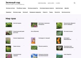 Zelengarden.ru thumbnail