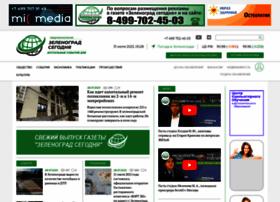 Zelenograd-news.ru thumbnail