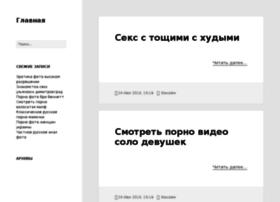 Zemchel.ru thumbnail