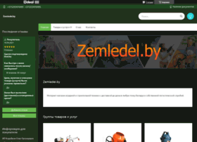 Zemledel.by thumbnail