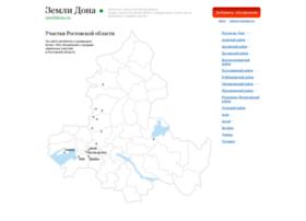 Zemlidona.ru thumbnail