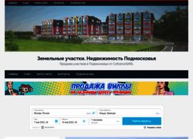 Zemmo.ru thumbnail