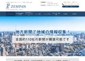 Zempan-group.co.jp thumbnail