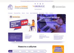 Zemser.ru thumbnail