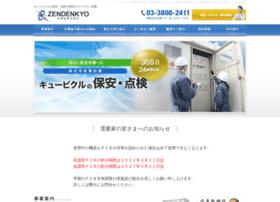 Zendenkyo.co.jp thumbnail