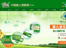 Zengfei.net.cn thumbnail