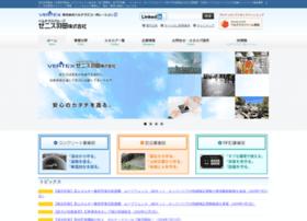Zenith-haneda.co.jp thumbnail