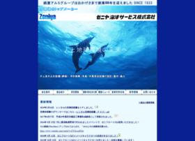 Zeniya-k.co.jp thumbnail