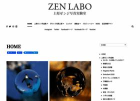 Zenji.info thumbnail