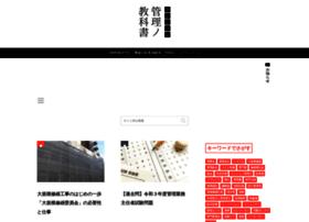 Zenkoku-mankan.org thumbnail