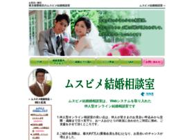 Zenkokunakoudorengoukai-ikebukuro.jp thumbnail