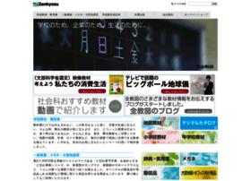 Zenkyozu.co.jp thumbnail